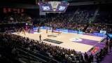 Академик (Пловдив) се бори, но загуби финала в Балканската лига