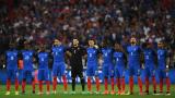 Холандец ще свири Франция - Исландия