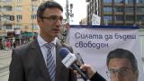Борисов да каже с какви бизнес кръгове си е говорил през първия мандат