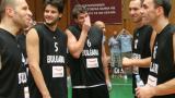 Каним Бразилия за контрола с баскетболните национали