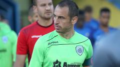 Георги Илиев се завръща в групата на Черно море