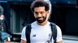 Салах пропуска мачовете на египетския национален отбор
