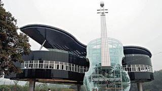 Най-странните сгради в света (галерия)