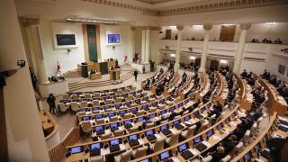 Опозицията в Грузия бойкотира първото заседание на новия парламент