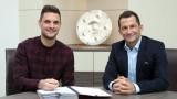 Свен Улрайх подписа нов договор с Байерн (Мюнхен)