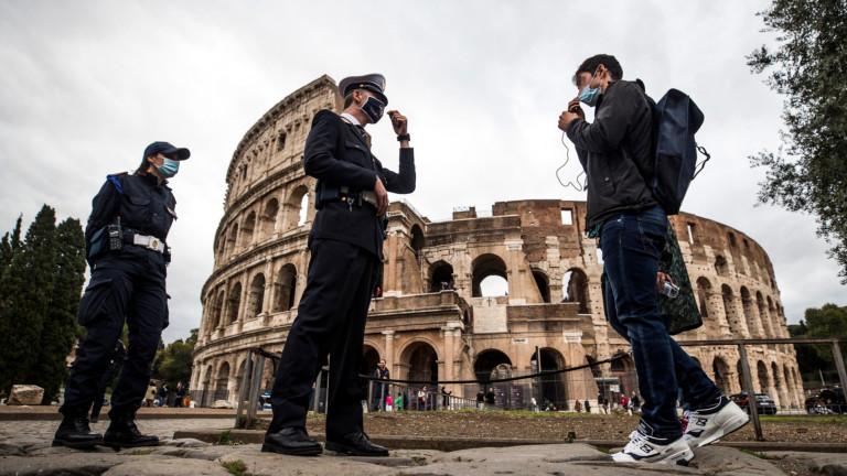 Италия направи задължително носенето на маска навън в цялата страна,