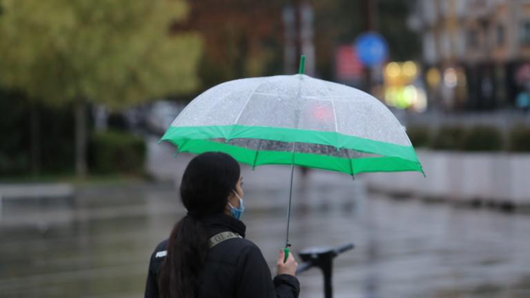 Дъждовно и облачно