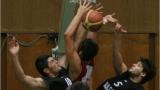 Лошите момчета на баскетбола разпускат с чалга