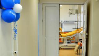 Деца от Троян дариха 2500 лева на общинската болница