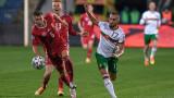 България загуби с 1:3 плейофния бараж за Евро 2020 срещу Унгария