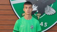 Лудогорец взе юноша на ЦСКА