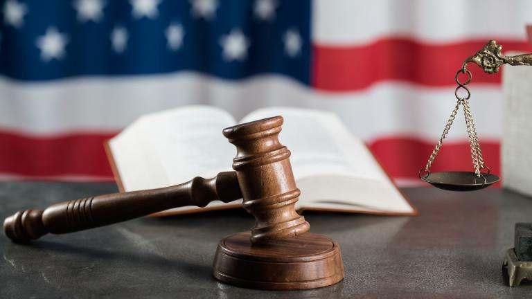 САЩ съдят руснак и двама българи за забранен износ на стратегически технологии за Русия