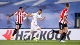 Реал (Мадрид) спечели тежка битка с Атлетик (Билбао) и се изравни с Атлетико и Сосиедад на върха в Испания