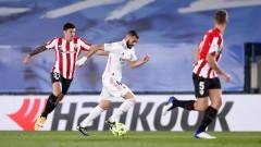 Карим Бензема: Азар беше добър играч в Челси