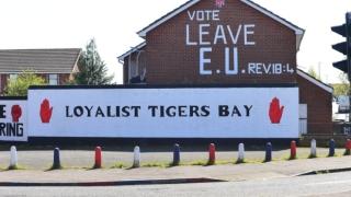 Brexit - освобождение за Великобритания?