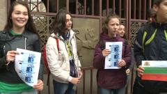 Защо държавата да плаща частните уроци на циганчетата, протестират ученици пред МОН