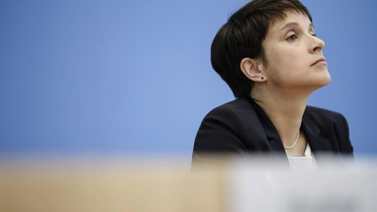 """Германската прокуратура иска имунитета на лидера на """"Алтернатива за Германия"""""""
