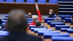 ГЕРБ и БСП отново в спор за образованието