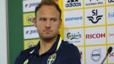 Андреас Гранквист: Златан Ибрахимович бе важен играч за нас
