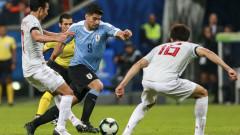 Япония измъкна точка от Уругвай
