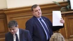 Каракачанов не продавал архипелази, полуострови и жълти павета
