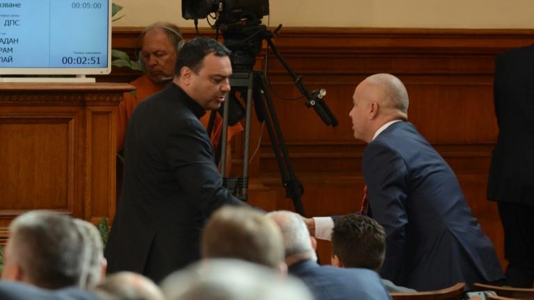 Депутатите приеха на първо четене Законопроект за предприятията на социалната