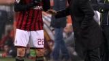 Кака: Въпреки кризата, Милан е забележителен клуб