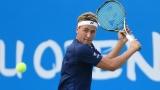 Норвежкият тийнейджър Каспер Рууд се класира за полуфинал в Рио де Жанейро