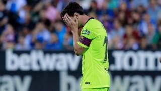 Лионел Меси загуби мач от Ла Лига след 17 месеца - в юбилейния си двубой №700 за Барса