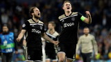 Аякс приема Ювентус в първи четвъртфинален двубой от Шампионската лига