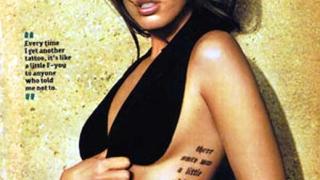 Меган Фокс е най-секси за 2009 според класацията на FHM (галерия)