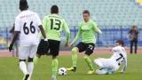 Славия и Черно море откриват междинния кръг в Първа лига