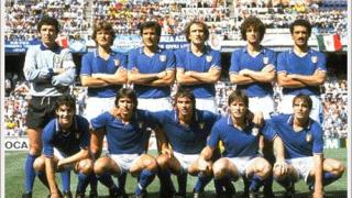 За трети път - Италия!