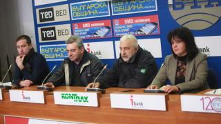Замърсяване и болести тровят Босилеградско и региона
