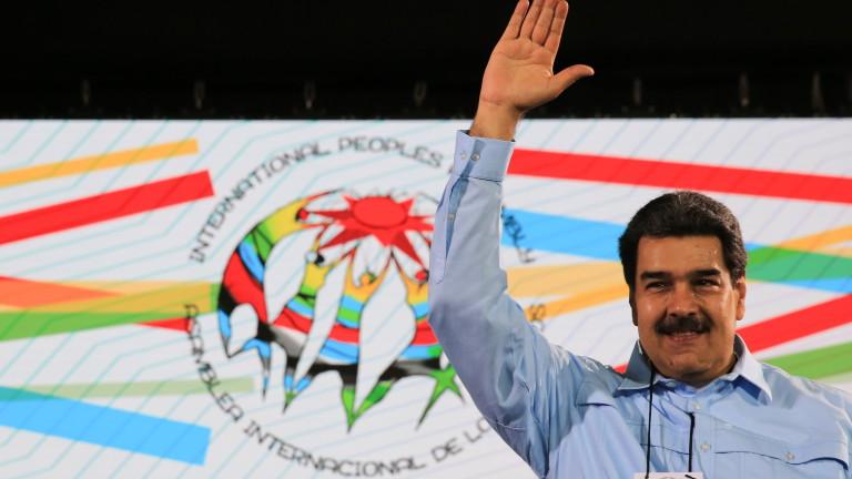 Мадуро призова за антиимпериалистически протести във Венецуела