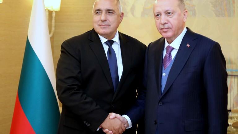 Премиерът Бойко Борисов се срещна с президента на Турция Реджеп
