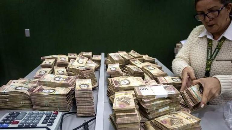 Банкнотите от 100 боливара вече са безполезни