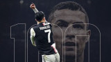 Кристиано Роналдо със 100 гола за Ювентус