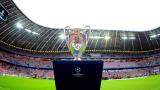 Испания на футболния трон в Европа - Реал, Барса и Севиля на върха