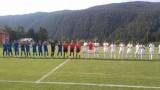Първи казахстанец в българския футбол!
