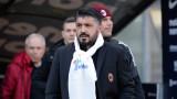 """Дженаро Гатузо """"скрива"""" Милан, без официална тренировка за отбора в Разград"""