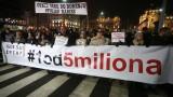 Хиляди протестираха в Белград срещу Вучич