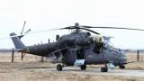Сърбия се интересува да купи руски бойни хеликоптери