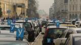 Автоинструктори излизат на протест на 7 октомври