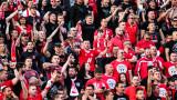 Феновете на ЦСКА почетоха паметта на великия Джеки