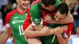 България почва срещу Великобритания