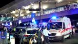 ЕС и САЩ осъдиха атентата на летището в Истанбул