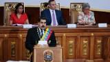"""""""Престъпления срещу човечеството"""" видя ООН във Венецуела"""