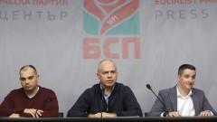 БСП зове Борисов да бъде откровен за управлението с ДПС