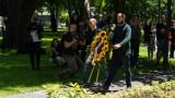 Ботев (Пловдив) почете клубния си патрон